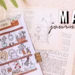 bullet journal may 2020 gardening